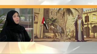 فن اليولة الإماراتي على تطبيق ذكي