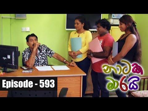 Naataka Maarai - Ep 593 | Prabhu Arakshaka ( 04-10-2017 )