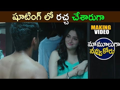 Naa Nuvve Movie Unseen Making Video || Latest Telugu Movie 2018 - Kalyan Ram , Tamanna