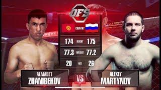 Ofs 12 Almabet Zhanibekov Vs Alexey Martynov
