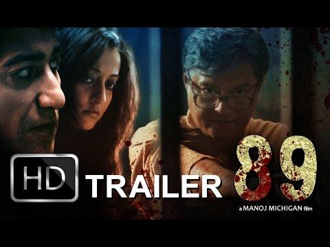89 OFFICIAL TRAILER [HD] | Manoj Michigan | Saswata Chatterjee, Raima Sen, Shataf Figar | 2015