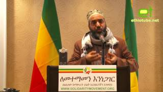Ethiopian Council for Reconciliation and Restorative Justice - Sheikh Khalid Omar's Speech