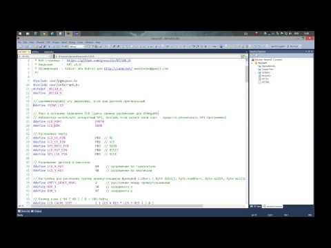 Видеокурс по AVR микроконтроллерам - Урок 6