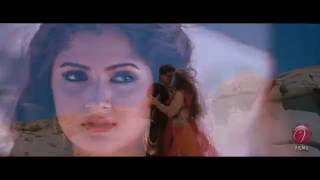 Ai Buke Jome Ashe Tumar Dewya Bedona   Edited by MONPURA   Full HD Video