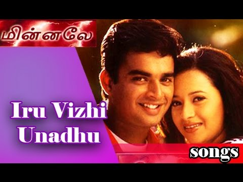 Iru Vizhi Unadhu Hd Song video