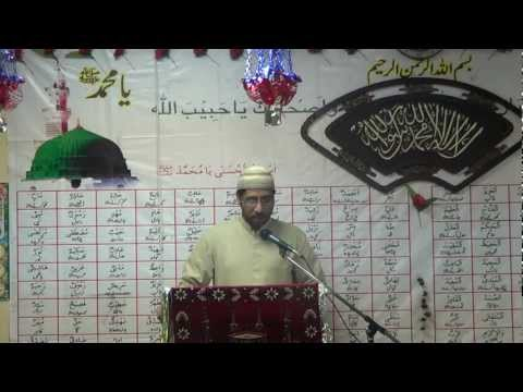 Masjid Khadija Baltimore Moula Ya Sale Wasalam video