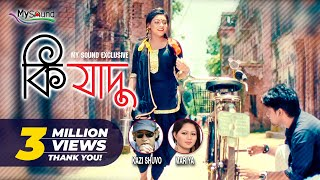 Download Ki Jadu | Kazi Shuvo & Mariya | Bangla New Song 2017 | Full HD 3Gp Mp4