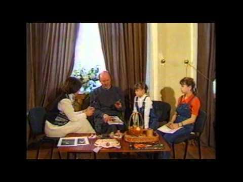 Семейный круг. ЯрИРО. 2001 год