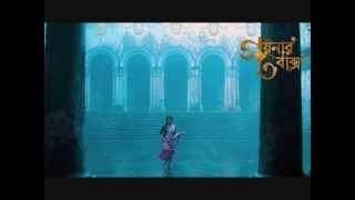 Goynar Baksho - Goynar Baksho Bengali Movie Song, Kafer tomake bhalobaslam bole