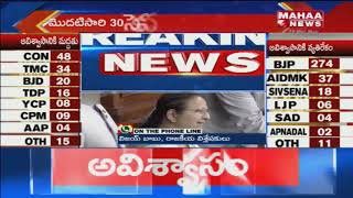 All Party Leader About Lok Sabha Postpone