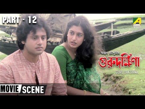 Guru Dakshina - Bengali Movie - 12 14 video