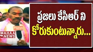 TRS Candidate Prabhakar Speeds Up Election Campaign in Munugode | Face To Face