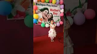 Poem competition bachpan play n lean school gharaunda