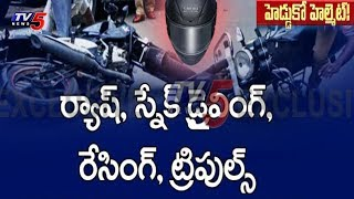 Special Report On Road Safety For Bikers | Guntur