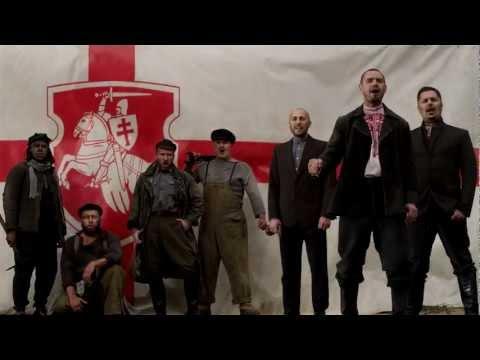 Ляпис Трубецкой - Не Быць Скотам!