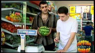 Куплю половину арбуза