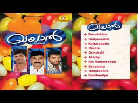 Khayaal - Mappilapattukal - Malayalam video