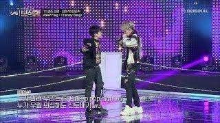 YG보석함 - CHOI HYUNSUK VS JUNG JUNHYUK RAP BATTLE!