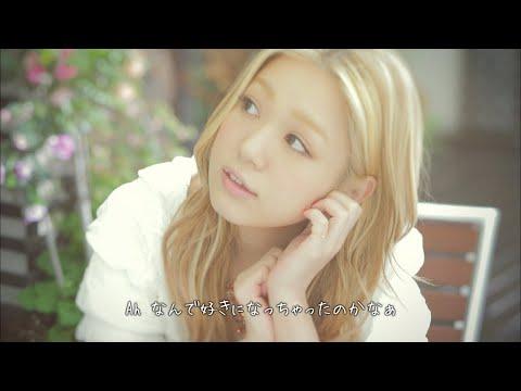 西野カナ 『Darling MV(short ver.)』
