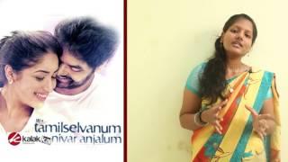 Tamil Selvanum Thaniyar Anjalum Movie Video Review
