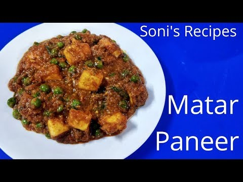 Matar Paneer by Soni's Recipes