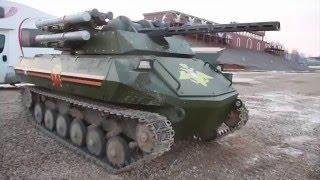 Uran-9 armed combat robot UGV Unmanned Ground Vehicle Rosboronexport Russia Russian Defense Industry