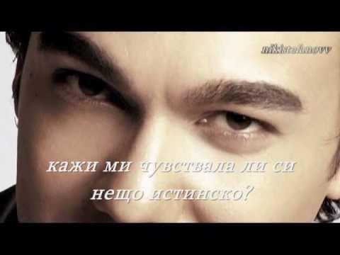 Andreas Stamos - Esi Gia Mena