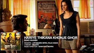 Khokababu - Hariye Thikana Khonje Ghor Song | Bengali Film Buno Haansh 2014 | Dev, Srabanti & Tanushree