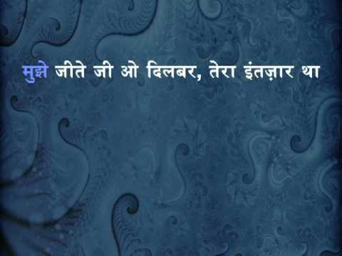 Sau Saal Pehle Mujhe - Jab Pyar Kisi Se Hota Hai (1961) - Hindi...