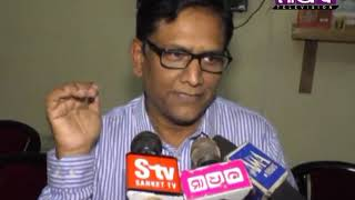 Madhab News - Health Service Data Collection by Niti Aayog at Balasore DHH - 05-07-2019