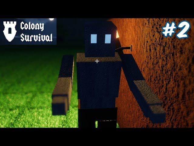 Colony survival как сделать охранника