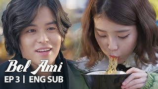 """IU """"The guy I have a huge crush on.."""" [Bel Ami Ep 3]"""