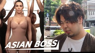 Japanese React To Kim Kardashian's Kimono | ASIAN BOSS