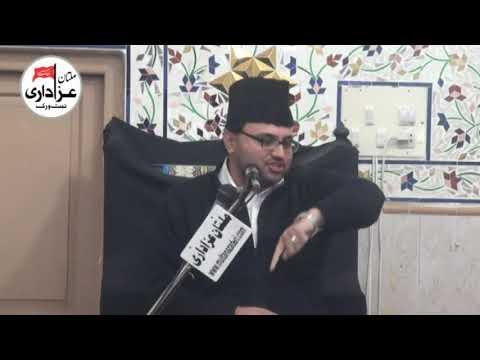 Allama Baqir Ali Naqvi | Majlis e Aza | 2 Feb 2018 | Imambargah Haweli Mureed Shah Multan |