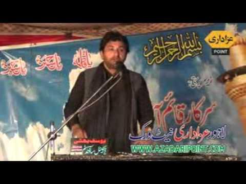 Allama Shahid Abbas Multan Majlis 6 April 2016 Mailsi City Vehari