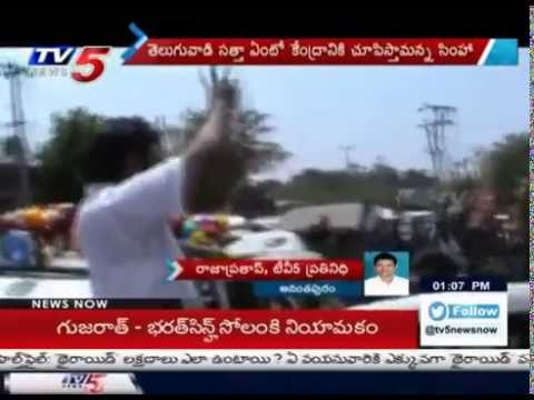""""""" We Will Show our Power to Delhi""""  Says Balayya : TV5 News Photo Image Pic"""