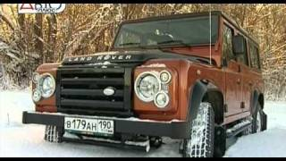 207 land rover defender наши тесты 14 49