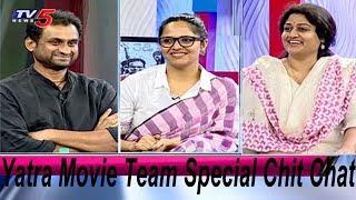 Yatra Movie Team Special Chit Chat | Mammootty | Mahi V Raghav | Anasuya | TV5 News