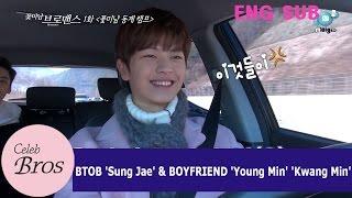 "Yook Sung Jae&Youngmin, Kwangmin Celeb Bros EP1 ""Pretty boys' Winter Camp"""