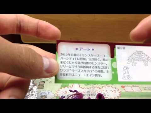 チョコエッグ開封    part2 リアルアンパンマン 動画