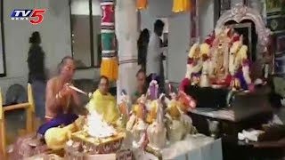 Pittsburgh Sri Venkateswara Swamy Temple Brahmotsavalu Ends | USA