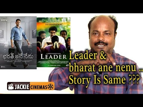 Bharat Ane Nenu Movie Review By Jackiesekar  | Mahesh Babu | Kiara Advani | DSP | #BharatAneNenu