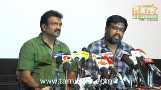 Kadavul Irukaan Kumaru Urgent Press Meet