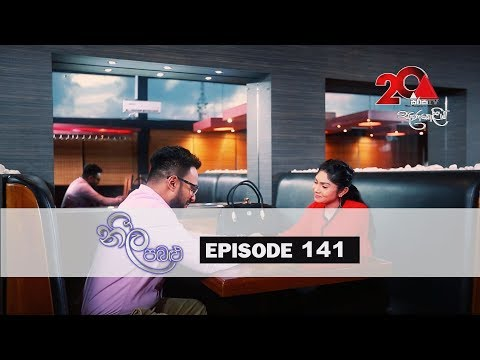 Neela Pabalu | Episode 141 | 23rd November 2018 | Sirasa TV
