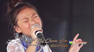 SUAB HMONG ENTERTAINMENT:  Angel Mai Choua Lor - Singing Competition R2 - 2017 Hmong Wausau Festival
