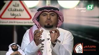 #يعطيك_خيرها / مداخلة الأمير خالد بن سعد - نادي #الشباب تحت أمر الحملة