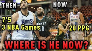 The 7'5 Player That Was The TALLEST Player In The NBA But ONLY Played 3 Games! | Where Is He Now?
