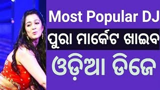 MOST POPULAR ODIA DANCE REMIX DHAMAKA || NONSTOP SPECIAL || RASULGADH OFFICIAL NONSTOP