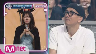 I Can See Your Voice 4 러블리♥ 예술의 전당에서 노래한 대전 임수정 ′밤의 여왕 아리아′ 160629 EP.18