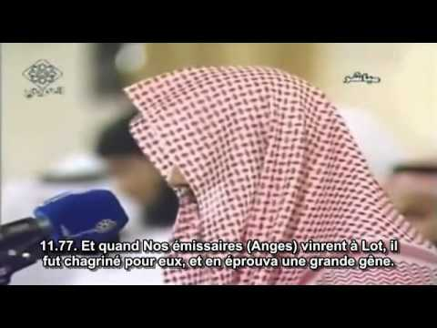 Idriss Abkar (إدريس أبكر) : Sourate Hûd (11); Versets 50 à 123 video